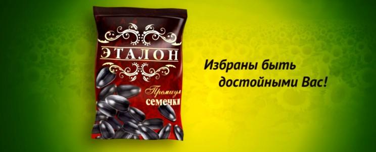 Конвертация видео в формат DCP Екатеринбург