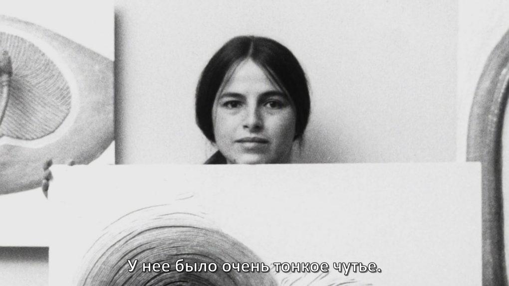 Документальный фильм Ева Гессе
