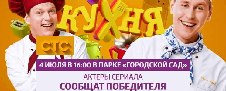 Конвертация видео в формат DCP Новосибирск