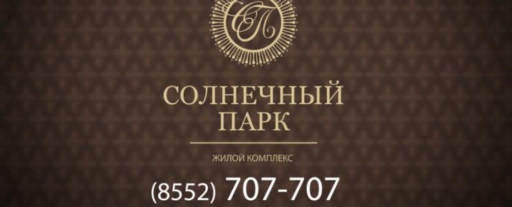 Конвертация видео в формат DCP Ростов-на-Дону