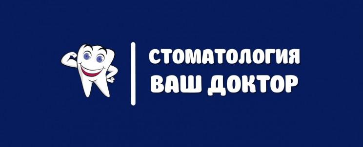 Изготовление видео ролика Люберцы, Красная горка.