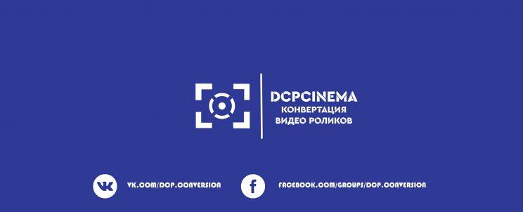 Изготовление видео ролика | Люберецкая газета