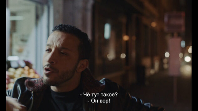 Дикий