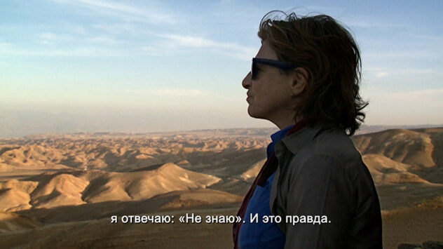 МНЕ НИГДЕ НЕТ МЕСТА КИНЕМАТОГРАФ ШАНТАЛЬ АКЕРМАН