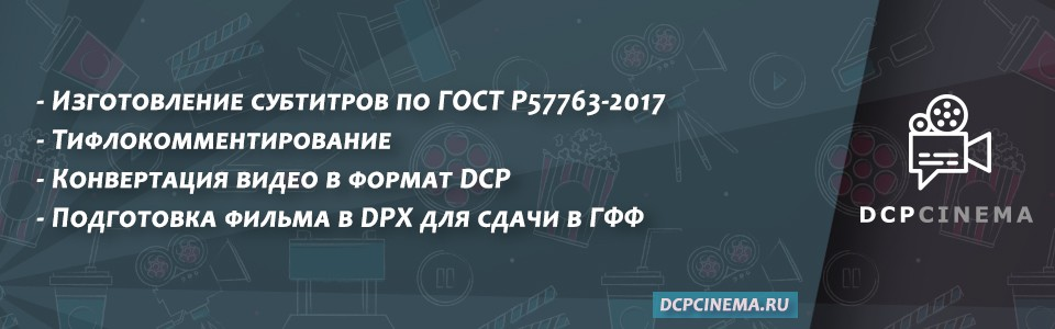 dcpcinema slaid 5
